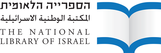 Logo for the National Library of Israel.