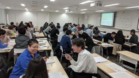 Embracing the Question Formulation Technique in Japan